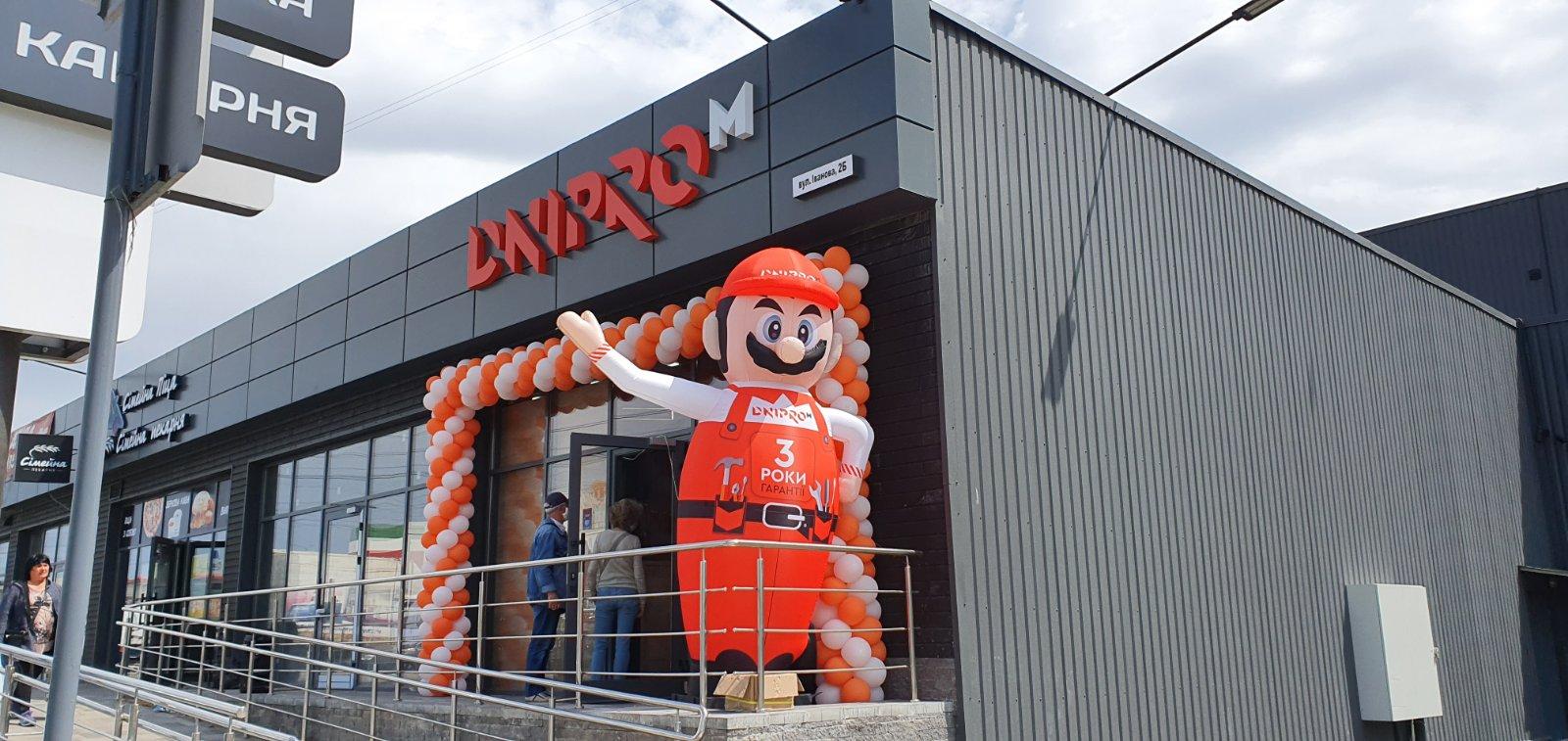 Открытие нового магазина Днипро-М Запорожье